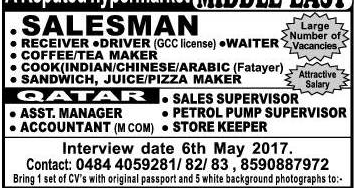 Required for hypermarket in QATAR - job at gulf