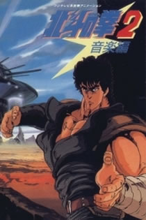 Anime Hokuto no Ken 2 Legendado