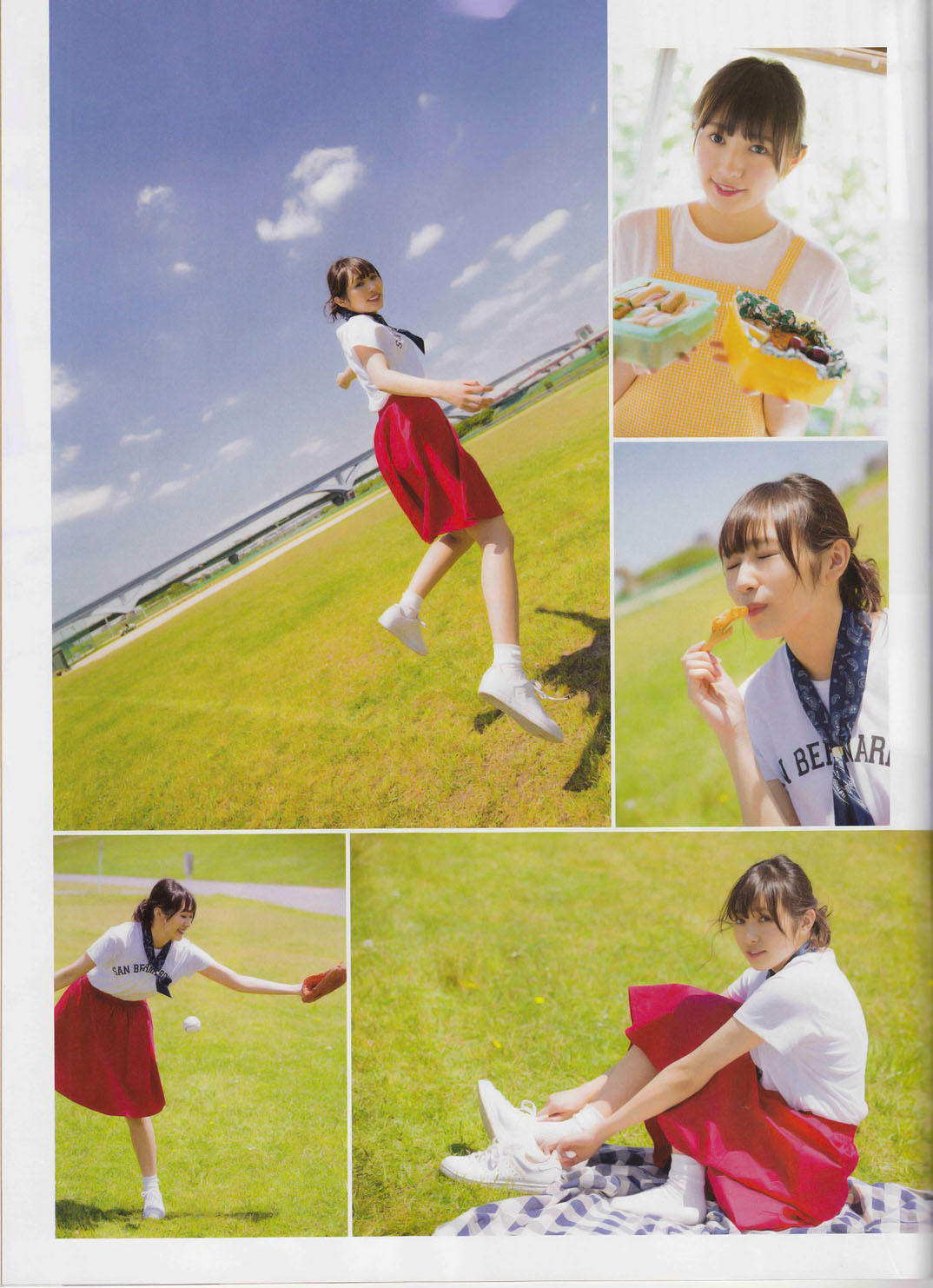 Watanabe Rika 渡辺梨加 Keyakizaka46, ENTAME Magazine 2016.07 Gravure