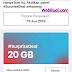 Promo Internet Murah Telkomsel 19 Juni 2019