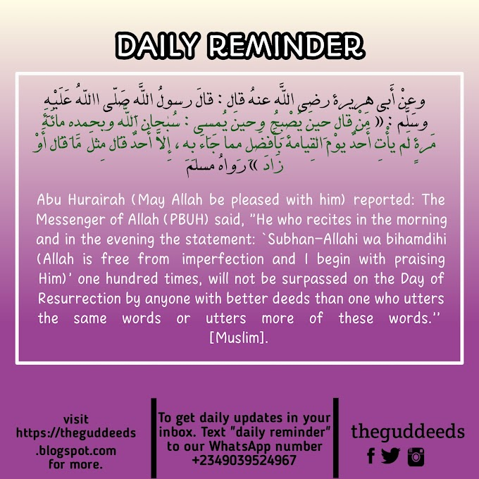 Morning and Evening Supplications - Daily Reminder - Theguddeeds