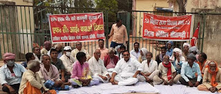 protest-to-save-fci