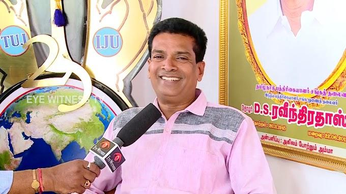 தேர்தல் பேக்கேஜ் நியூஸ் கலாச்சாரத்தால் மரியாதை இழக்கும் ஊடகத் துறை....!