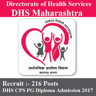 Directorate of Health Services, DHS Maharashtra, DHS, freejobalert, Sarkari Naukri, DHS Maharashtra Answer Key, Answer Key, dhs logo