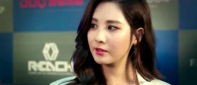 SNSD Seohyun in So I Married an Anti-Fan
