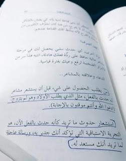 تنزيل كتاب العيش الطيب pdf