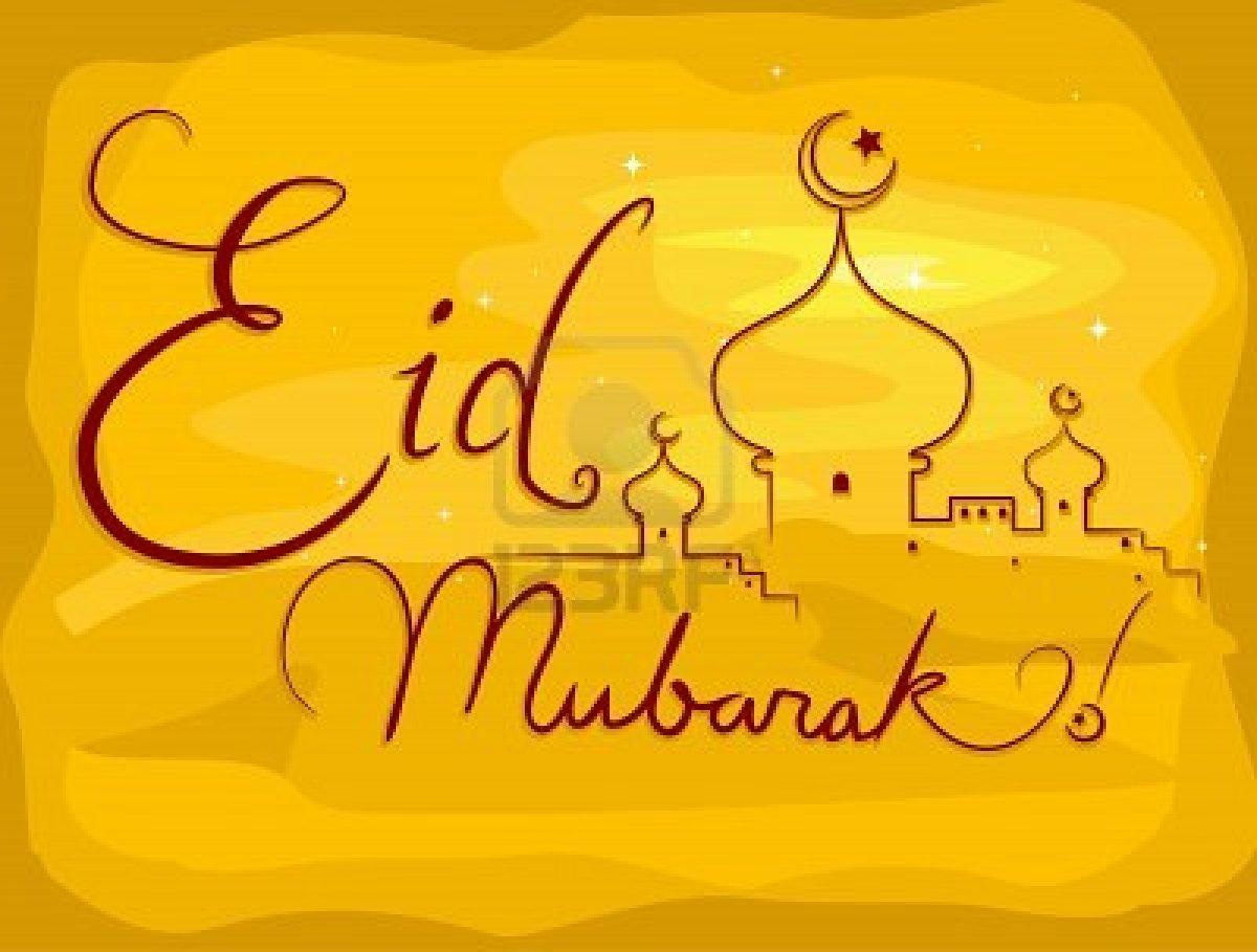 Eid mubarak 2018 images hd free download for facebook happy eid mubarak 2017 images kristyandbryce Choice Image