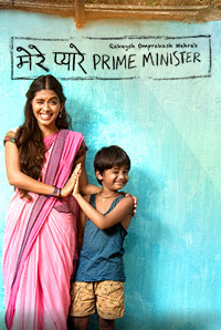 Mere Pyare Prime Minister (2019) Hindi Movie 720p