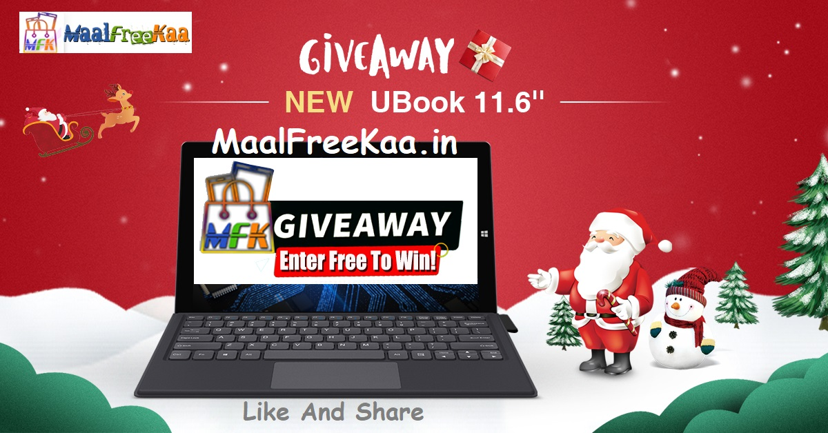 Christmas Giveaway 2021 Near Me Christmas Giveaway Win Chuwi Ubook Laptop Giveaway Free Sample Contest Freebie Deal 2021
