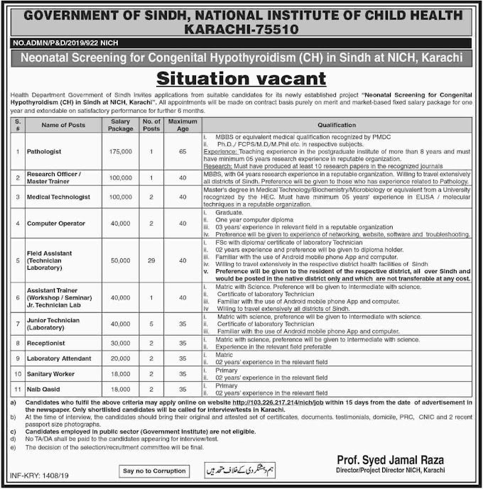 National Institute of Child Health Karachi Jobs March 2019 Sindh