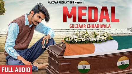 Medal Lyrics - Gulzaar Chhaniwala /Latest Haryanvi Song 2019