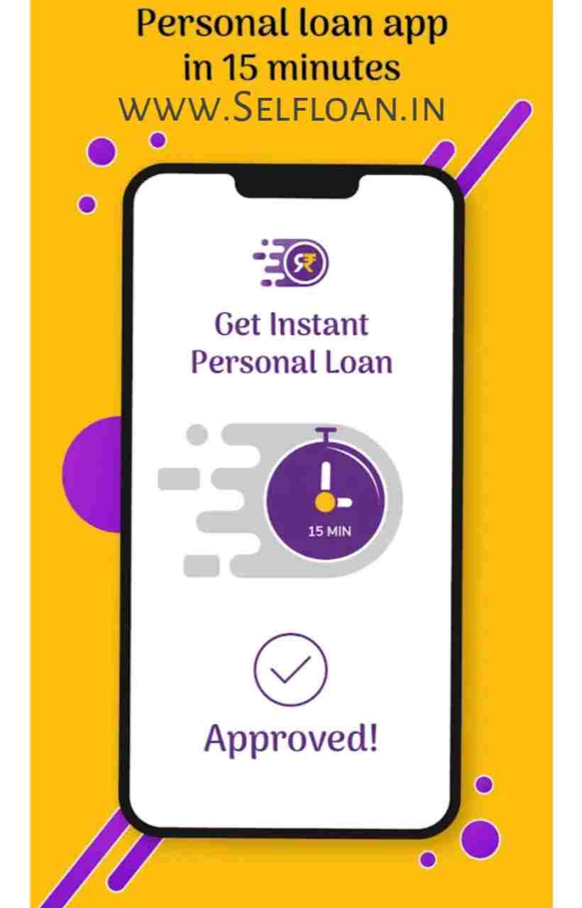 Instant personal loan rapidrupee loan app