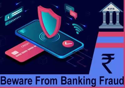 Banking fraud se kaise bache?