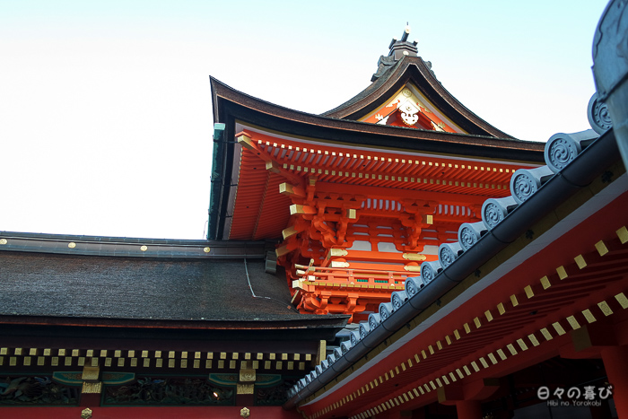 vue sur les toits depuis l'intérieur, sanctuaire Iwashimizu Hachiman-gû, Yawata
