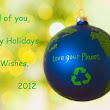 TheTideOfBattle: 2012 Happy Holidays and Best Wishes.