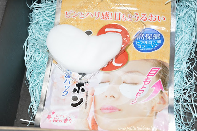 NoMakeNoLife La Beauty Box Giapponese