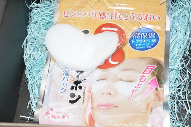 NoMakeNoLife La Beauty Box Giapponese