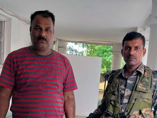 palamu-police-arrest-with-bribe