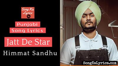 jatt-de-star-lyrics