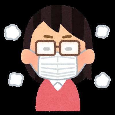 マスクで眼鏡が曇る人のイラスト(女性)