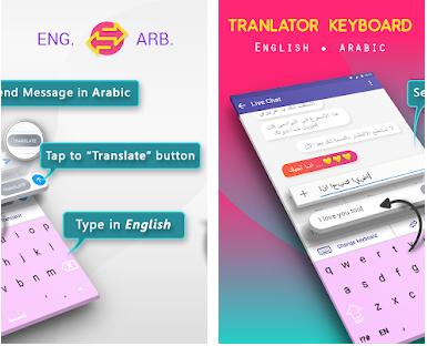 Clavier traduit en arabe