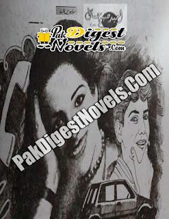 Umeed E Subh E Jamal Episode 16 By Umm E Mariyam