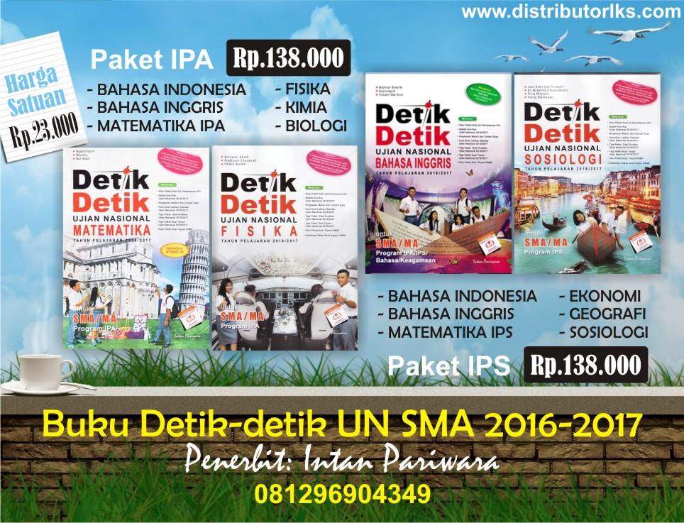 Detik Detik Un Smp Th 2017 Jual Buku Detik Detik Un Smp Mts 2017 Intan Pariwara Baru Buku