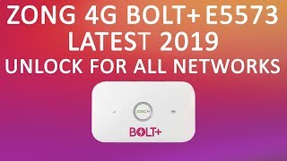 Free Unlock Zong 4G, Huawei Devices Without Open - TricksWik