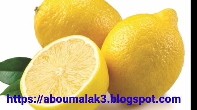 الليمون وفوائده الصحية