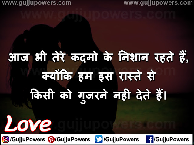 romantic shayari whatsapp status in hindi