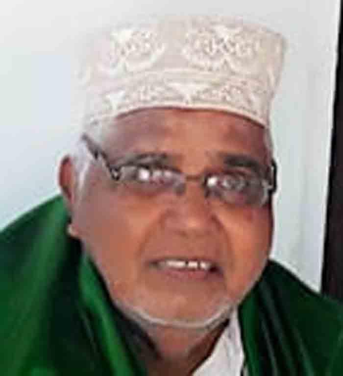 Muhammad Shafi of Jadeed Road, Thalangara Passed away