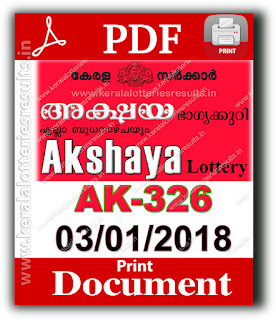 keralalotteriesresults.in, kerala lottery, kl result,  yesterday lottery results, lotteries results, keralalotteries, kerala lottery, keralalotteryresult, kerala lottery result, kerala lottery result live, kerala lottery today, kerala lottery result today, kerala lottery results today, today kerala lottery result, kerala lottery result 3-1-2018, Akshaya lottery results, kerala lottery result today akshaya, Akshaya lottery result, kerala lottery result akshaya today, kerala lottery akshaya today result, akshaya kerala lottery result, akshaya lottery AK 326 results 03-01-2018, akshaya lottery ak 326, live akshaya lottery ak-326, AKSHAYA lottery, kerala lottery today result akshaya, akshaya lottery (AK-326) 3 1 2018, today akshaya lottery result, Akshaya lottery today result, Akshaya lottery results today, today kerala lottery result akshaya, kerala lottery results today akshaya, akshaya lottery today, today lottery result akshaya, Akshaya lottery result today, kerala lottery result live, kerala lottery bumper result, kerala lottery result yesterday, kerala lottery result today, kerala online lottery results, kerala lottery draw, kerala lottery results, kerala state lottery today, kerala lottare, kerala lottery result, lottery today, kerala lottery today draw result, kerala lottery online purchase, kerala lottery online buy, buy kerala lottery online, 3 1 17, 3 1 2017