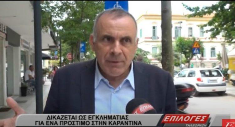 """Σιδηρόκαστρο Σερρών: Δικάζεται ως """"εγκληματίας"""" γιατί άργησε να πάει στο σπίτι του 10 λεπτά!"""