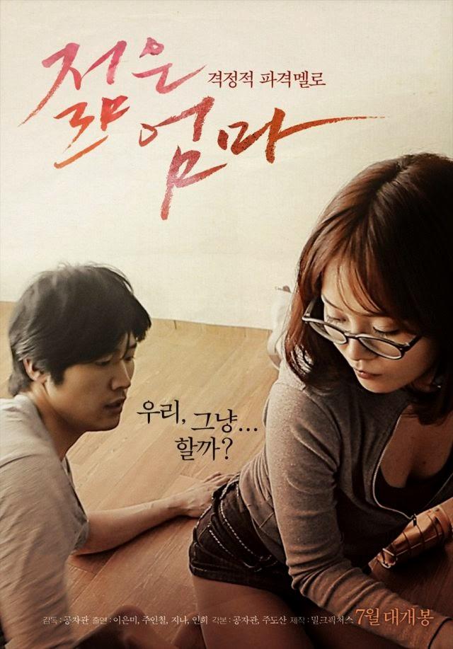이은미 주인철 지나 Lee Eun-mi-I【Young Mother 若い母親 젊은 엄마 Jeolm-Eun Eom-Ma】