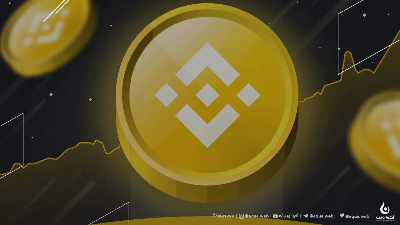 أفضل منصات استثمار العملات الرقمية لسنة 2021