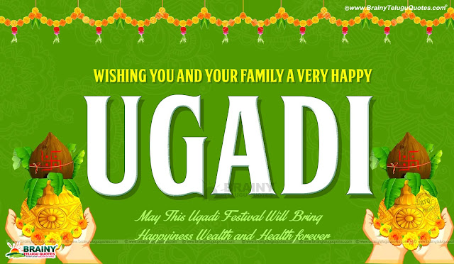 Ugadi Wishes Quotes in English, Ugadi Celebrations in English, Ugadi Famous Quotes in English, Ugadi pachadi png Images Free download, Ugadi 2020 Wishes Quotes Greetings free Download, Ugadi Hd wallpapers Free Download, Ugadi Festival Significance and Importance in English, Ugadi 2020 Dates,March 2020 Ugadi Festival Greetings with hd wallpapers, Uagadi Celebrations Details, Ugadi Festival Wishes Quotes in English