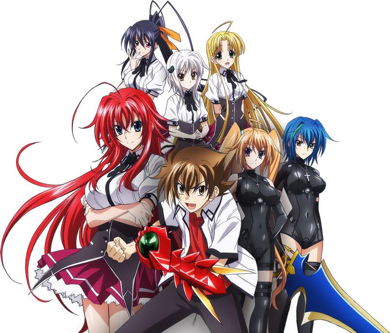 85+ Anime Jepang Highschool Dxd