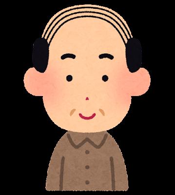 バーコードヘアの人のイラスト