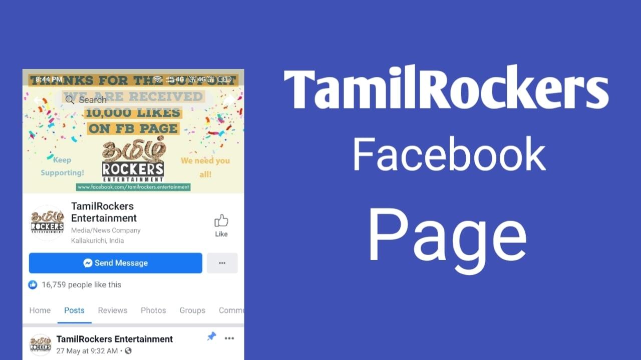 tamilrockers facebook page