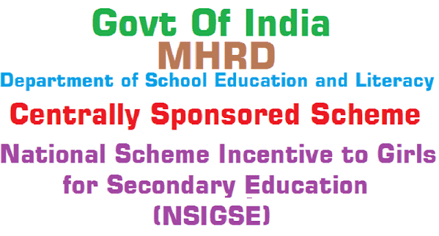 National scheme Incentives to Girls for Secondary Education(NSIGSE) 2017
