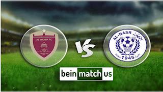 مشاهدة مباراة النصر الإماراتي والوحدة الإماراتي بث مباشر اليوم