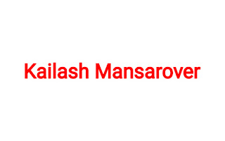 Kailas Mansarovar by madanah