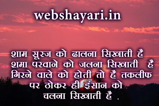 sad shayari in hindi LOVE GUM SHAYARI