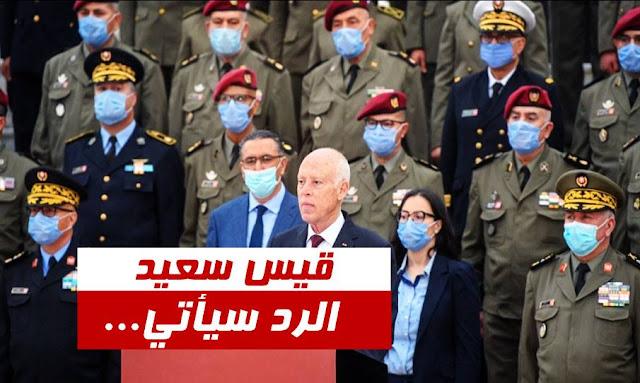 تونس: قيس سعيد للمشككين في المشروع الصحي بـ القيروان ... الرد سيأتي بالإنجازات