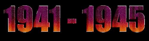 Заметки писаки 2.0: Клипарт к 9 Мая. Надписи