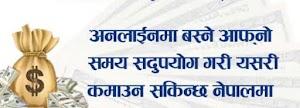 Earn Money Online In Nepal 2021 (easy ways) - Worldlinknepal