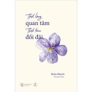Thật Lòng Quan Tâm, Thật Tâm Đối Đãi  ebook PDF-EPUB-AWZ3-PRC-MOBI