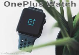 شركة OnePlus تعتزم إطلاق أول ساعة ذكية لها في 2021