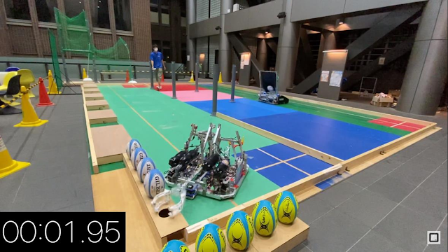 lapangan kontes robot abu indonesia krai tahun 2020 the university of tokyo tomatalikuang.com