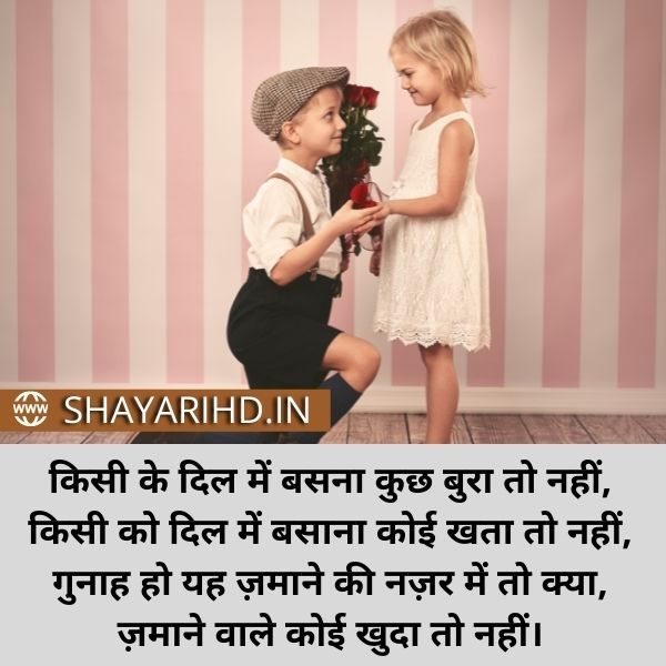 Dil shayari in hindi images